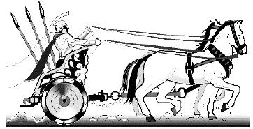 Тест-драйв новой боевой колесницы Ареса
