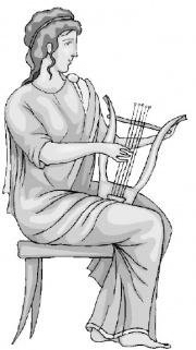 Билитис, величайшая женщина-лирник Мифики