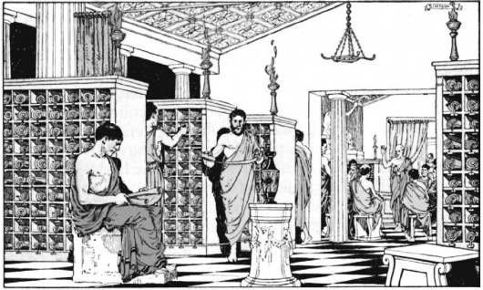 Афинская академия содержит вероятно самую большую библиотеку во всей Мифике