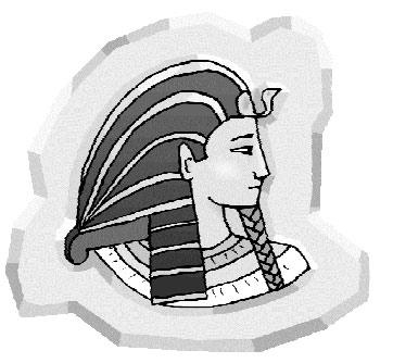 Амункет I, будущий повелитель морей