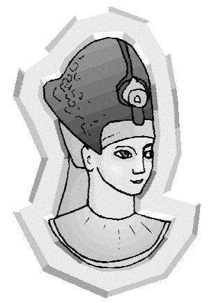 Небептах - нынешний правитель Хеттима