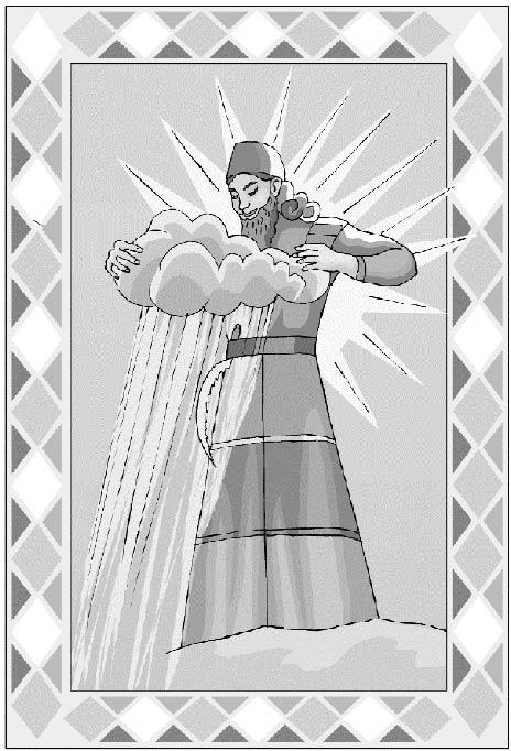 Один из старых богов Империи Акаменов