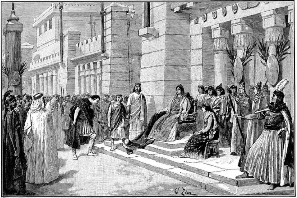 Царский суд в Мидии