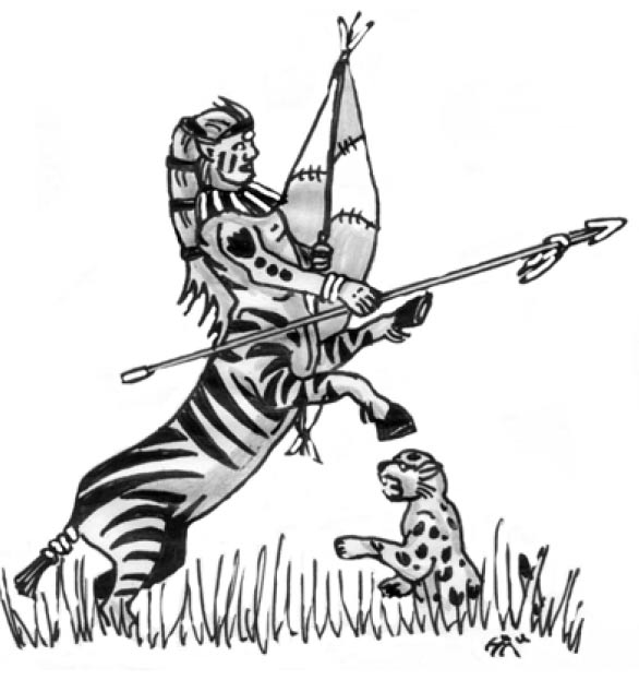 Воин - зебран