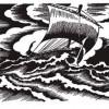 Остров туманов (Дикая охота, часть №1)