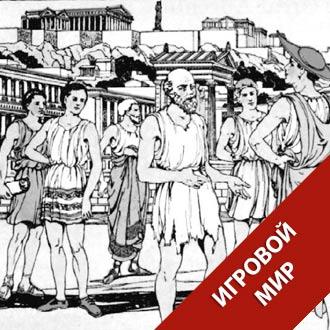 Серифос: колыбель минейской цивилизации