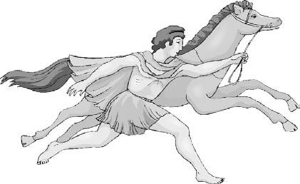 Первый подвиг верховой езды - поймать свою лошадь