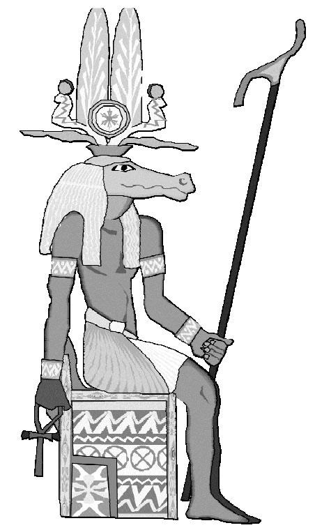 Собек - бог с головой крокодила