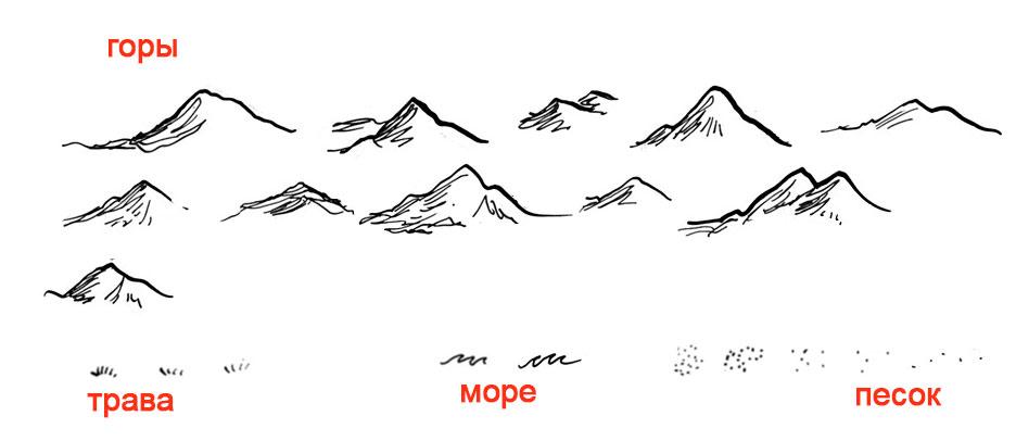горы3