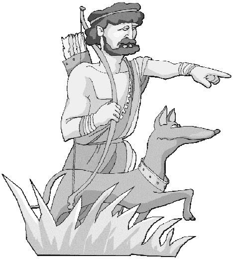 Брегос Монстробой с верным Громолаем