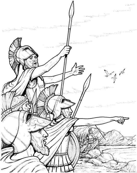 Дамокл и его люди ступили на земли архипелага