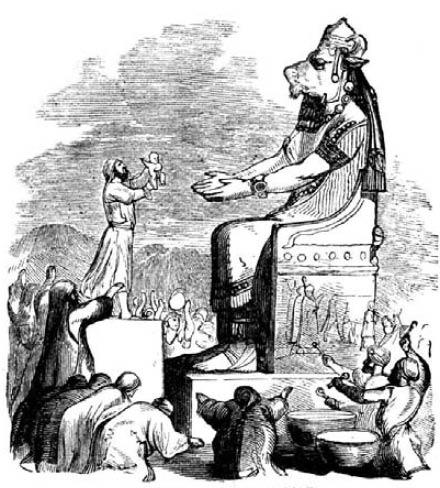 Отвратительный идол Молоха